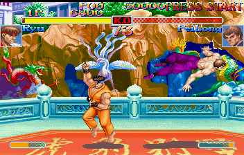 Street Fighter Collection (SS)   © Capcom 1997    9/18