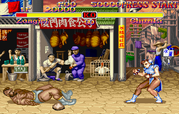 Street Fighter Collection (SS)   © Capcom 1997    14/18