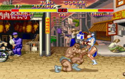 Street Fighter Collection (SS)   © Capcom 1997    15/18