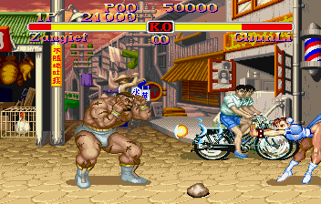 Street Fighter Collection (SS)   © Capcom 1997    16/18