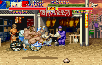 Street Fighter Collection (SS)   © Capcom 1997    18/18