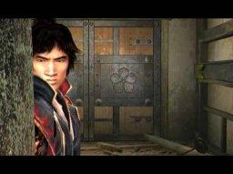 Onimusha 2: Samurai's Destiny (PS2)  © Capcom 2002   1/5