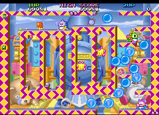 Bubble Symphony   © Taito 1994   (ARC)    3/8