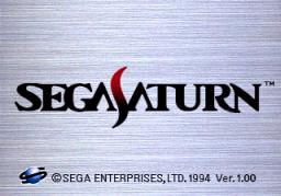 Saturn (SS)  © Sega 1994   1/3