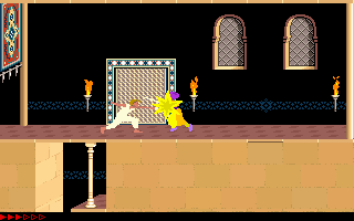 Prince Of Persia (PC)  © Brøderbund 1989   7/25