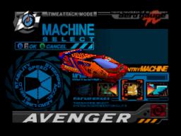 AeroGauge (N64)  © ASCII 1997   2/3