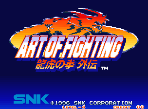 Art Of Fighting 3: Path Of The Warrior (MVS)   © SNK 1996    6/6