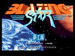 Blazing Star (MVS)  © SNK 1998   1/3