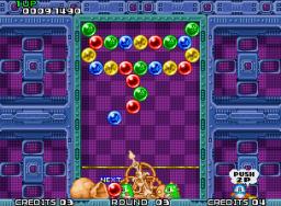 Puzzle Bobble (MVS)  © SNK 1994   2/4