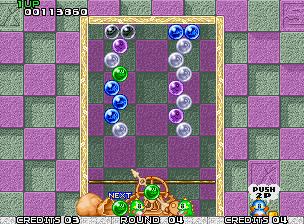 Puzzle Bobble (MVS)  © SNK 1994   4/4