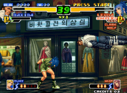 The King Of Fighters 2000 (MVS)   © SNK 2000    2/5