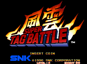 Kizuna Encounter: Super Tag Battle (MVS)   © SNK 1996    4/6