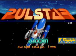 Pulstar (MVS)  © SNK 1995   1/4