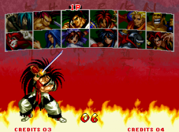 Samurai Shodown III: Blades Of Blood (MVS)   © SNK 1995    2/5