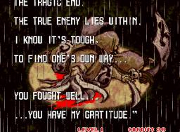 Samurai Shodown III: Blades Of Blood (MVS)  © SNK 1995   5/5