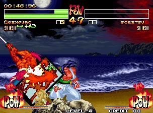 Samurai Shodown IV: Amakusa's Revenge (MVS)  © SNK 1996   6/7