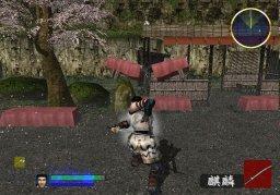 7 Blades (PS2)  © Konami 2001   1/3