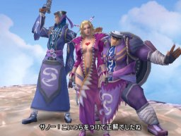 Final Fantasy X-2 (PS2)  © Square Enix 2003   2/5