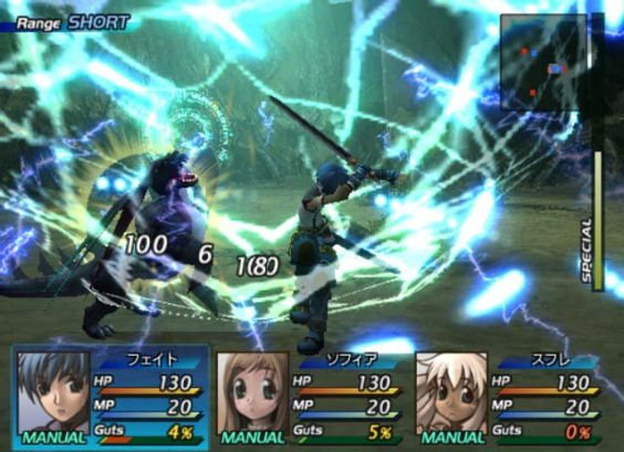 Star Ocean: Till The End Of Time (PS2)  © Square Enix 2004   5/5