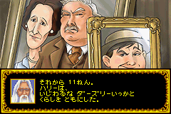 Harry Potter And The Philosopher's Stone (GBA)   © EA 2001    5/6
