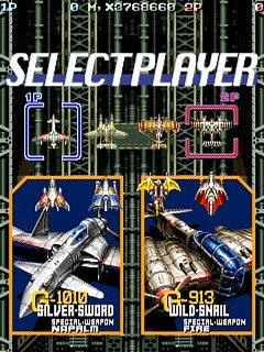 Battle Garegga (SS)  © EA 1998   2/9