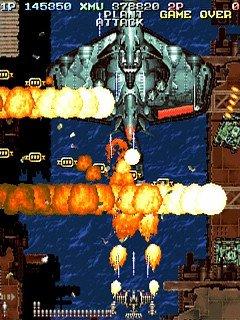 Battle Garegga (SS)  © EA 1998   7/9