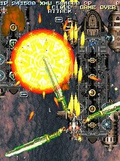 Battle Garegga (SS)  © EA 1998   9/9