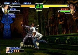 The King Of Fighters 2000 (DC)  © SNK 2002   2/8