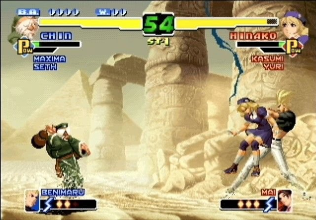 The King Of Fighters 2000 (DC)  © SNK 2002   4/8