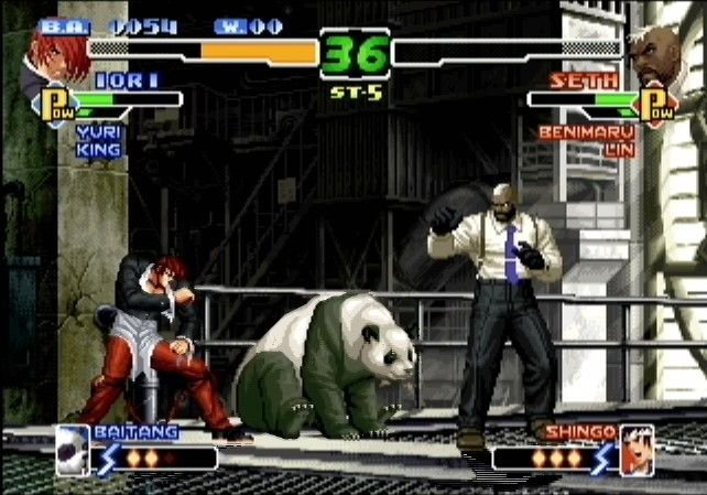 The King Of Fighters 2000 (DC)  © SNK 2002   5/8