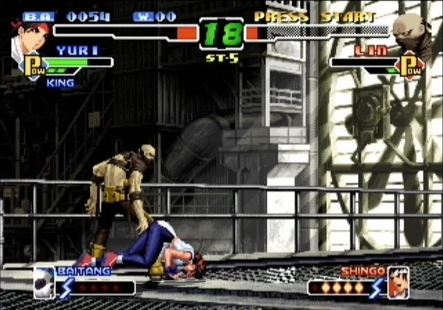 The King Of Fighters 2000 (DC)  © SNK 2002   6/8