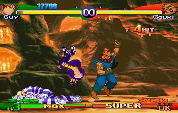Street Fighter Alpha 3 (SS)  © Capcom 1999   6/10