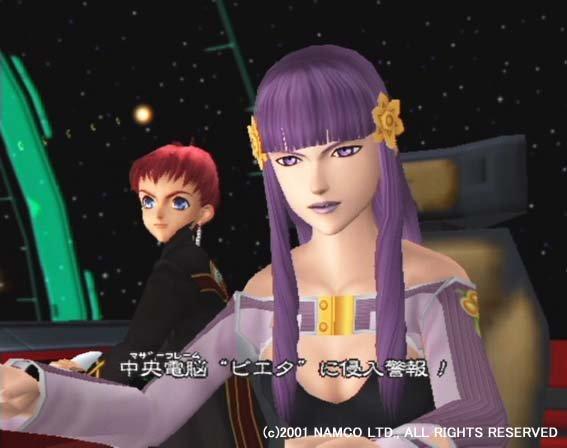 Xenosaga: Episode I: Der Wille Zur Macht (PS2)  © Namco 2002   5/6