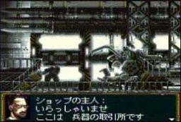 Front Mission: Gun Hazard (SNES)  © Square 1996   2/4