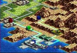 Front Mission: Gun Hazard (SNES)  © Square 1996   3/4