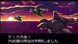 Front Mission: Gun Hazard (SNES)  © Square 1996   4/4