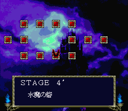 Akumajo Dracula X: Chi No Rondo (PCCD)  © Konami 1993   23/23