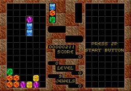 Columns (SMD)  © Sega 1990   3/4