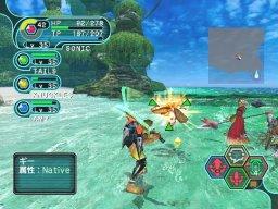 Phantasy Star Online Episode I & II (XBX)  © Sega 2003   2/3
