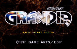 Grandia (SS)  © ESP 1997   1/19