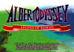 Albert Odyssey: Legend Of Eldean (SS)   © SunSoft 1996    1/8