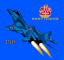 MIG-29 Soviet Fighter (NES)  © Camerica 1992   1/3