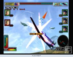 Propeller Arena: Aviation Battle Championship  © Sega   (DC)   1/13