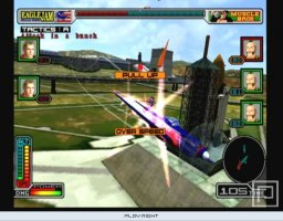Propeller Arena: Aviation Battle Championship  © Sega   (DC)   2/13