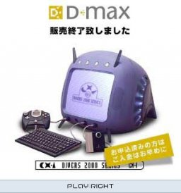 Dreamcast DIVERS 2000 CX-1  © Sega 2000  (DC)   1/2