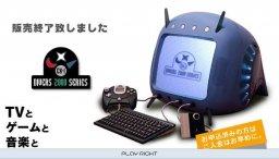 Dreamcast DIVERS 2000 CX-1  © Sega 2000  (DC)   2/2