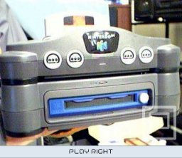 Nintendo 64 DD Dev Unit  © Nintendo   (N64)   1/1