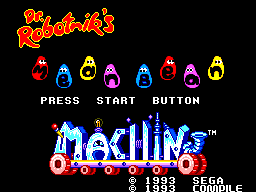 Dr. Robotnik's Mean Bean Machine (SMS)   © Sega 1993    1/2