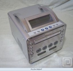 Panasonic Q (GCN)  © Panasonic 2001   3/3
