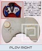 Dreamcast Prototype Controllers  ©    (DC)   2/9